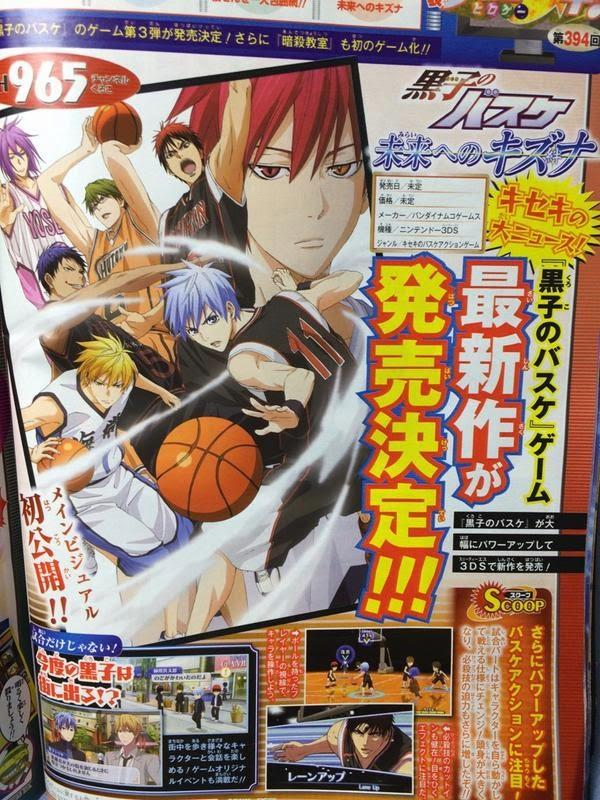 Kuroko no Basket : Mirai e no Kizuna, Nintendo 3DS, Actu Jeux Vidéo, Jeux Vidéo, Bandai Namco,
