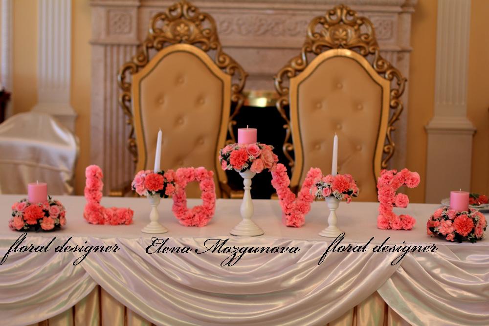 Поделки к свадебному столу