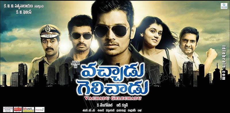 Srimannarayana 3gp Mobile Movie Download