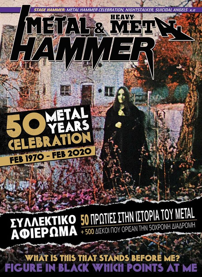 Metal Hammer GR #422 is out now