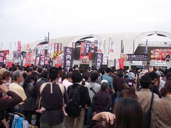 東京ラーメンショー2011 | 駒沢オリンピック公園