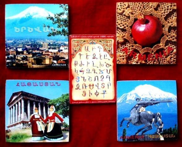 Bloggers for SOAD: Armenian culture
