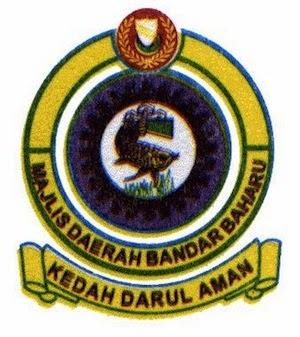 MDBB Logo