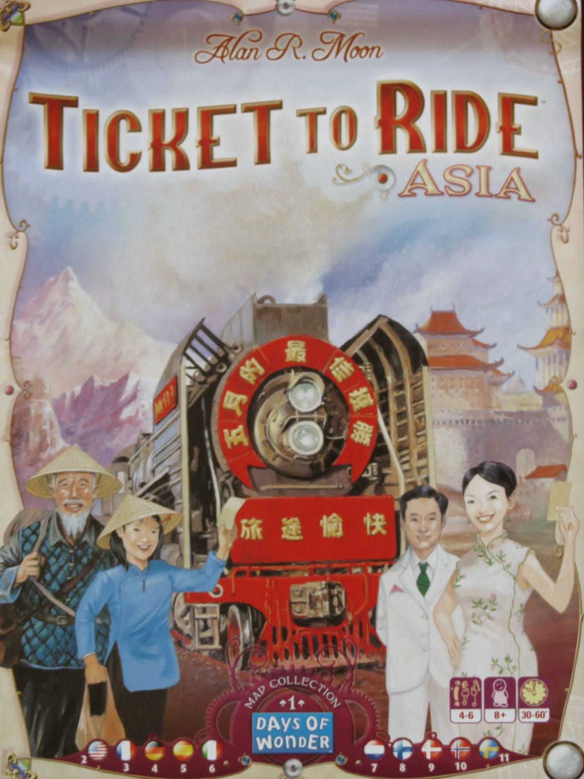 Mark S Wargaming And Boardgaming Blog Ticket To Ride