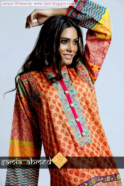 Samia Ahmed Eid Formal Dress Collection 2014