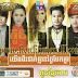 [Album] TOWN CD VOL 65 || Khmer Music 2015 (Original Song) Full album