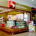 สมัครงาน S&P เปิดรับPC ขายขนมไหว้พระจันทร์ วันละ 450 บาท/วัน