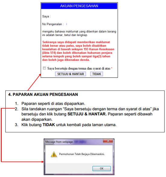 Cara Kemaskini Maklumat Bank eBR1M 3.0