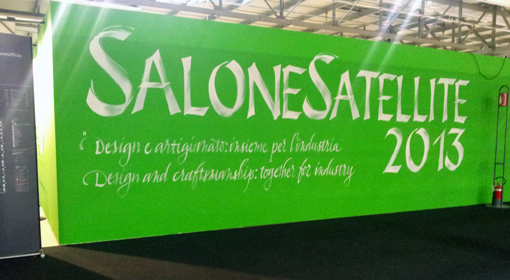 SALONE SATELLITE 2013