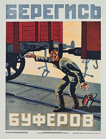 soviet art - watch out for buffers