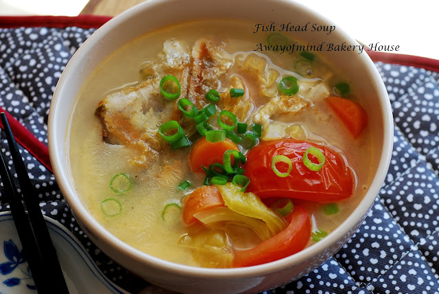 Awayofmind bakery house fish head soup 0 for Fish head soup recipe