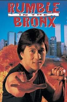 Ver Masacre en Nueva York (1995) Online Latino HD
