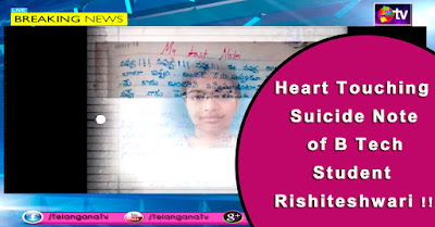 Heart Touching Suicide Note of B Tech Student Rishiteshwari !!