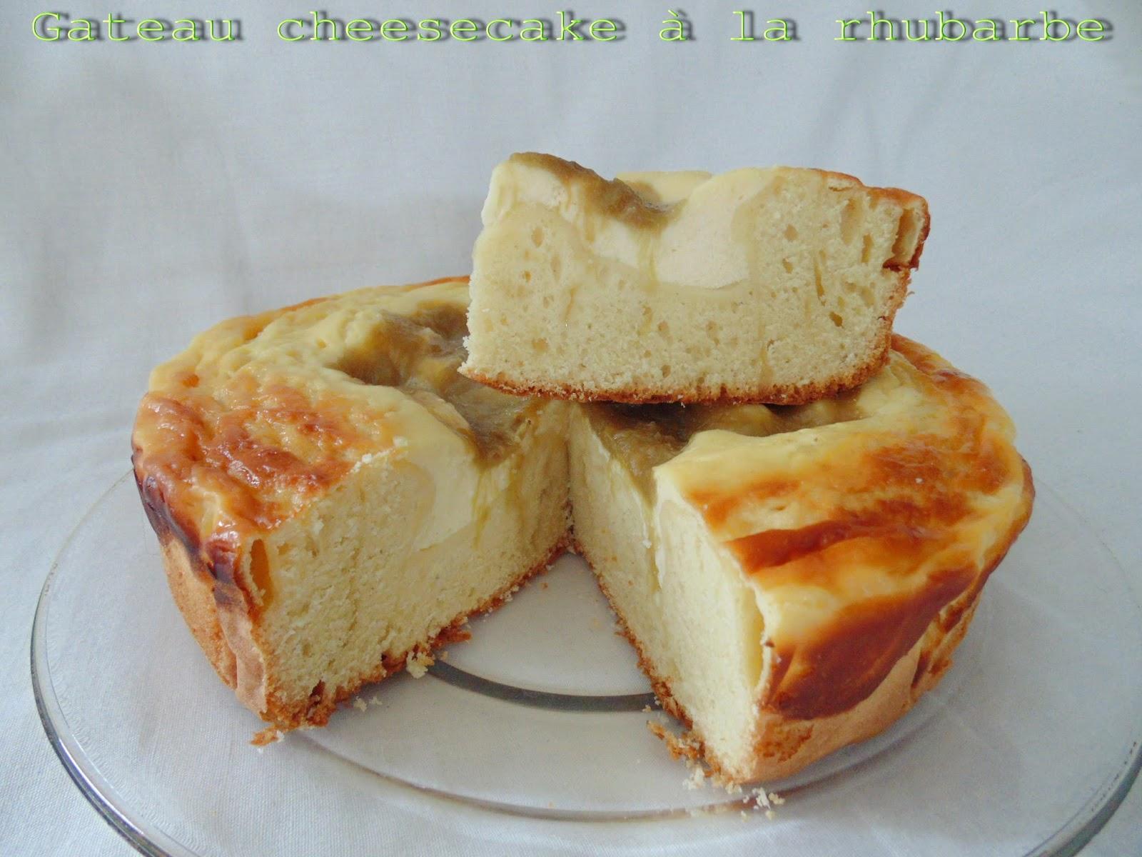 gateau gaga love cakes gateau cheesecake la rhubarbe. Black Bedroom Furniture Sets. Home Design Ideas