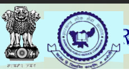 Govt of Jharkhand Public Service Commission jpsc Jobs 2014