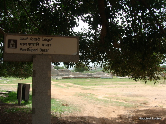 Ruins of Pan Supari Bazar Hampi