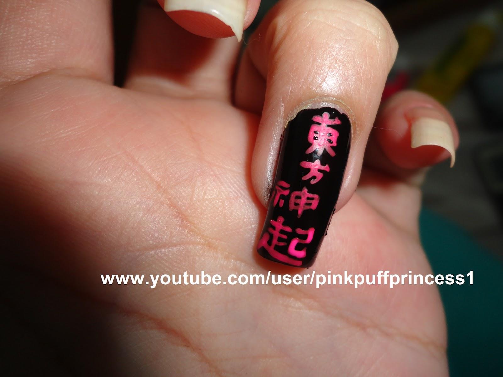 pinkpuff prince blog kpop nail art ������� dbsktvxq logo