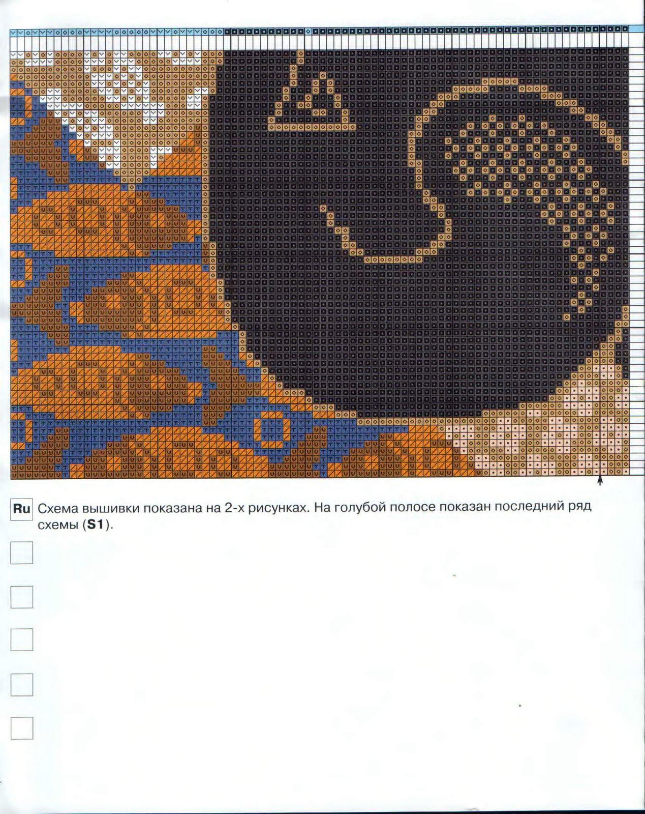 схема вышивки крестом кошка в объятиях мишки