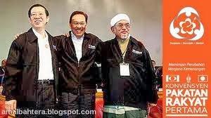 NEW POLITICAL PLATFORM OF NON RACIST 4 BANGSA MALAYSIA  WITH PAKATAN RAKYAT !!