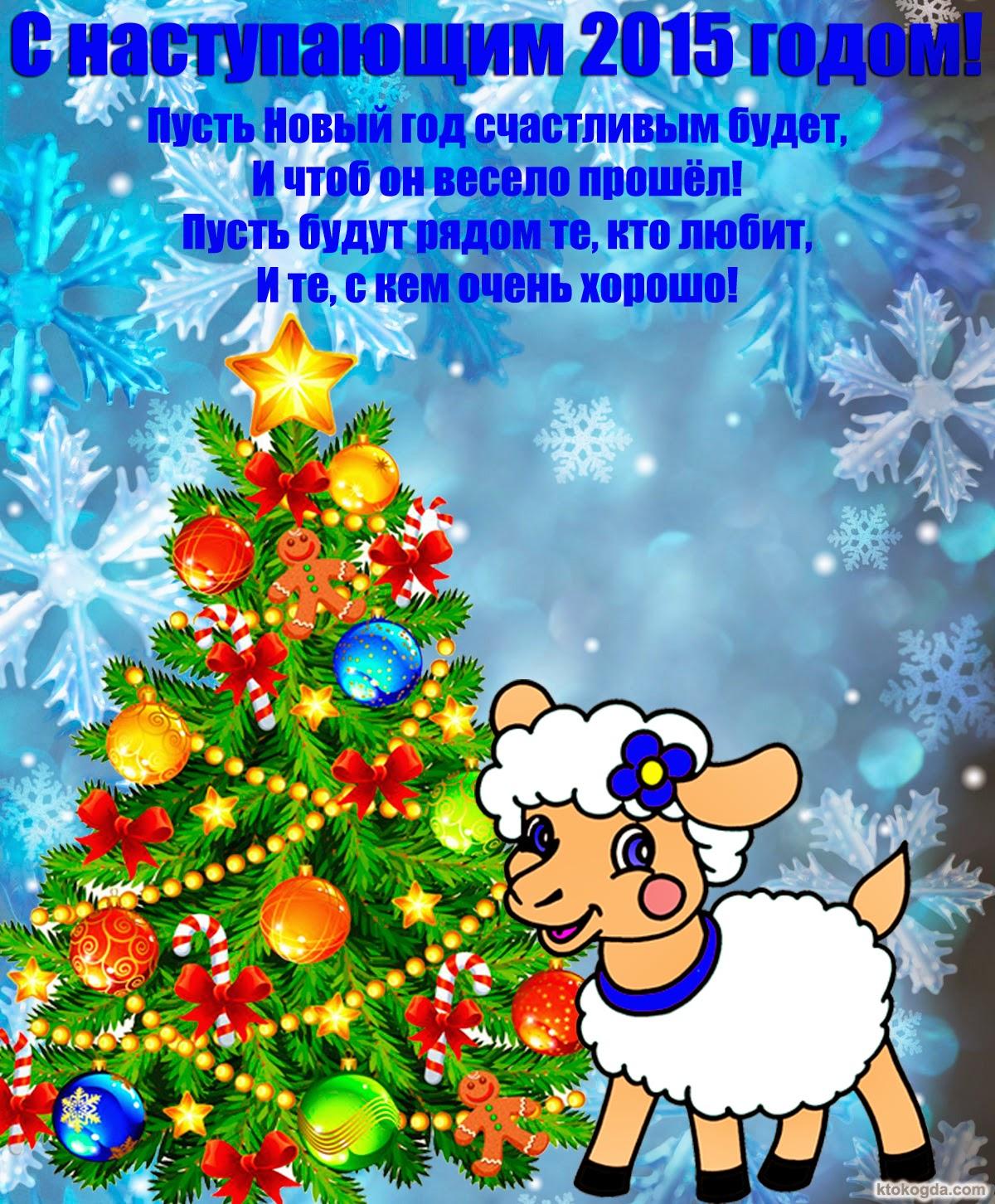З наступаючим Новим роком!!!
