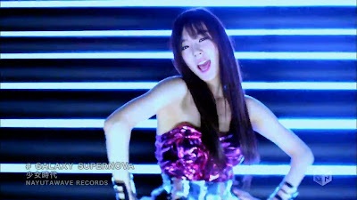 tiffany galaxy supernova