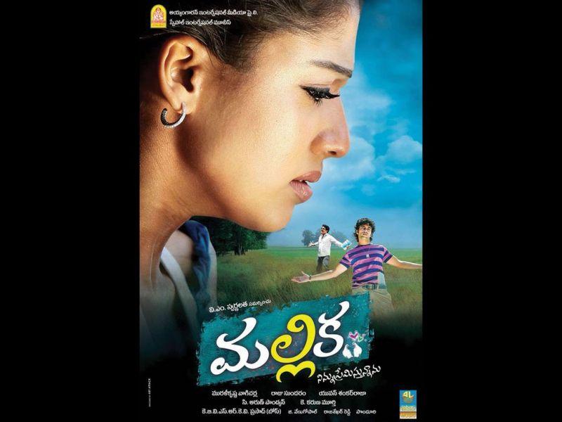 Ajith Raja Movie Mp Song