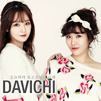 Davichi. Missing You Today