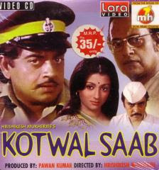 Kotwal Saab 1977 Hindi Movie Watch Online