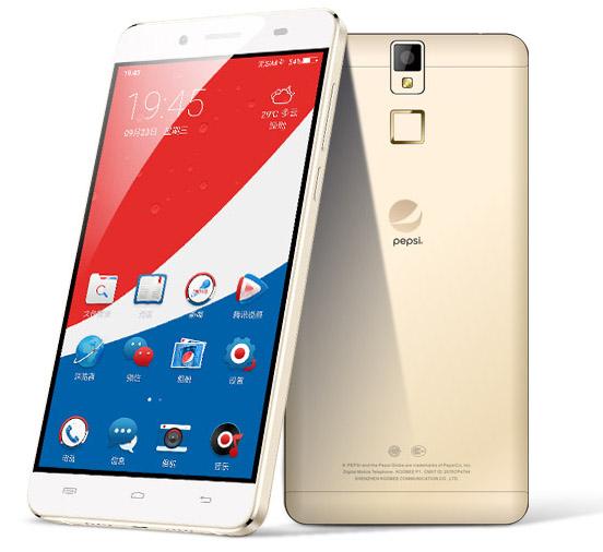 Pepsi Phone P1s, Pepsi Android Smartphone