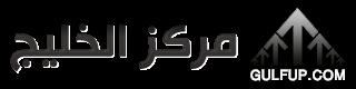 احتفالي 2015لي انميات2014