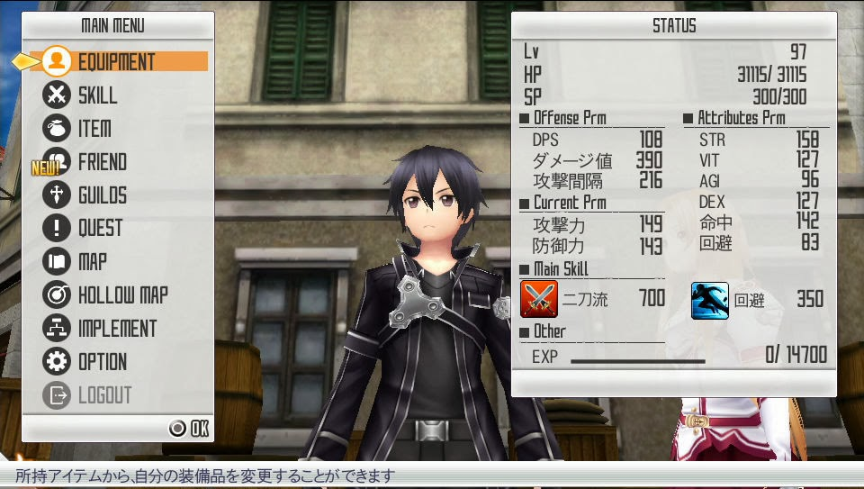 Sword Art Online User Interface