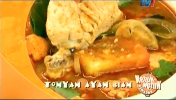 Ketuk-ketuk Ramadan 2014 bersama Khairul Fahmi (APEK), Laksa Siam, Tomyam Ayam Siam