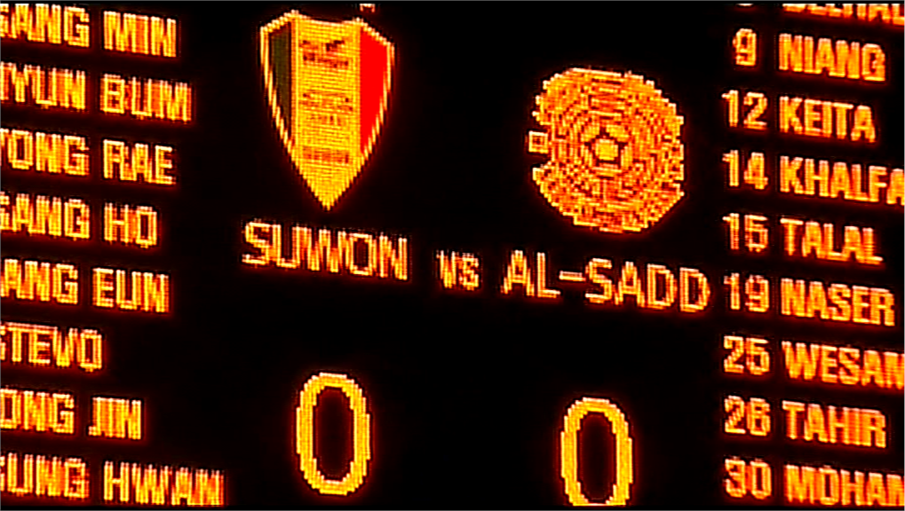 Feed] AFC Champions League : Suwon -Al Sadd