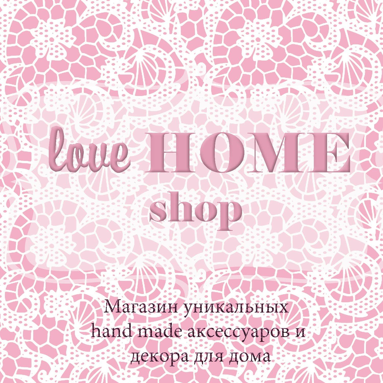 Магазин уникальных handmade аксессуаров и декора для дома