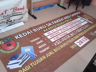 Banner Saiz 10x4