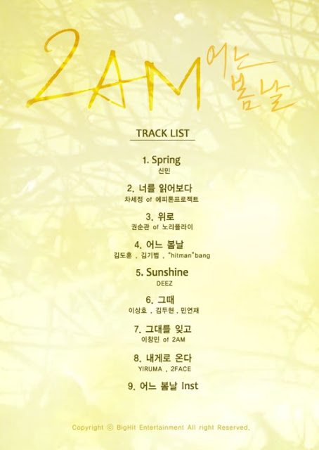 2AM Tracklist 'One Spring Day'