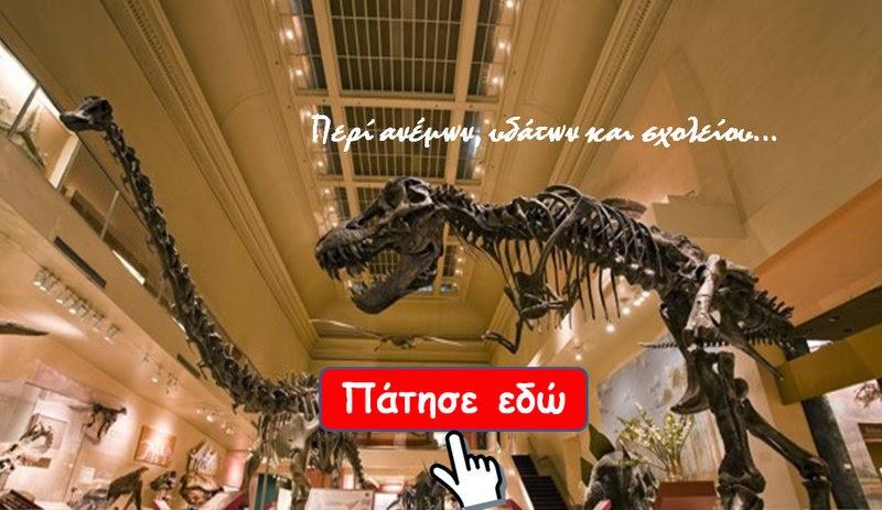 http://www.mnh.si.edu/vtp/2-mobile/001.html