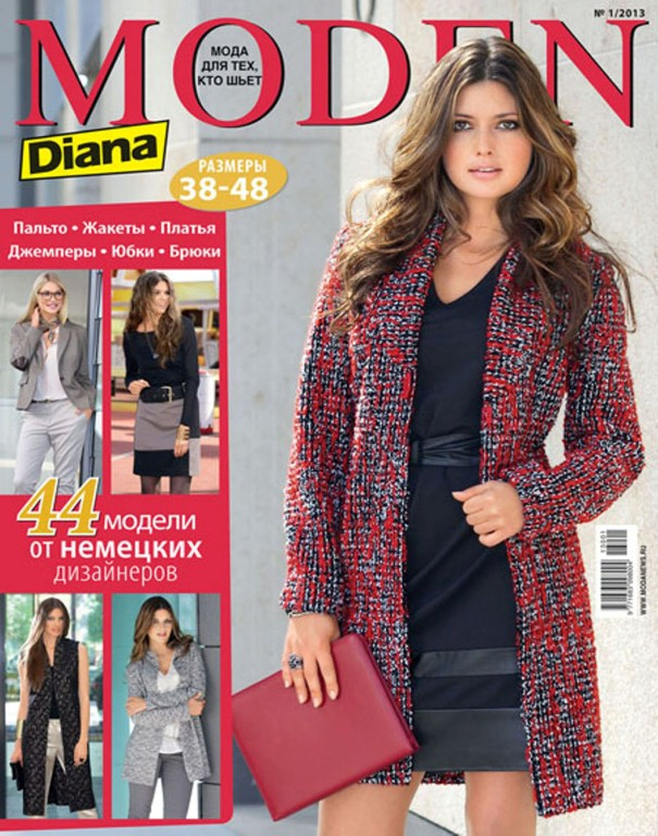 Diana Мoden № 1 2013