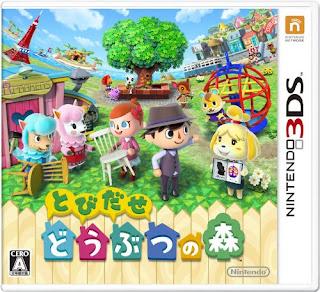 3DS 任天堂 ニンテンドーe-shop ニンテンドーeショップ ダウンロード ダウンロードプレイ 入荷 待ち