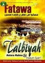 majalah fatawa