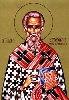 Sfantul Ierarh Artemon