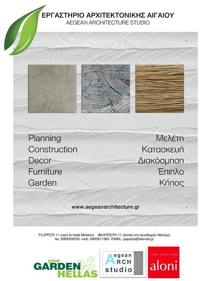 AEGEAN ARCHITECTURE STUDIO
