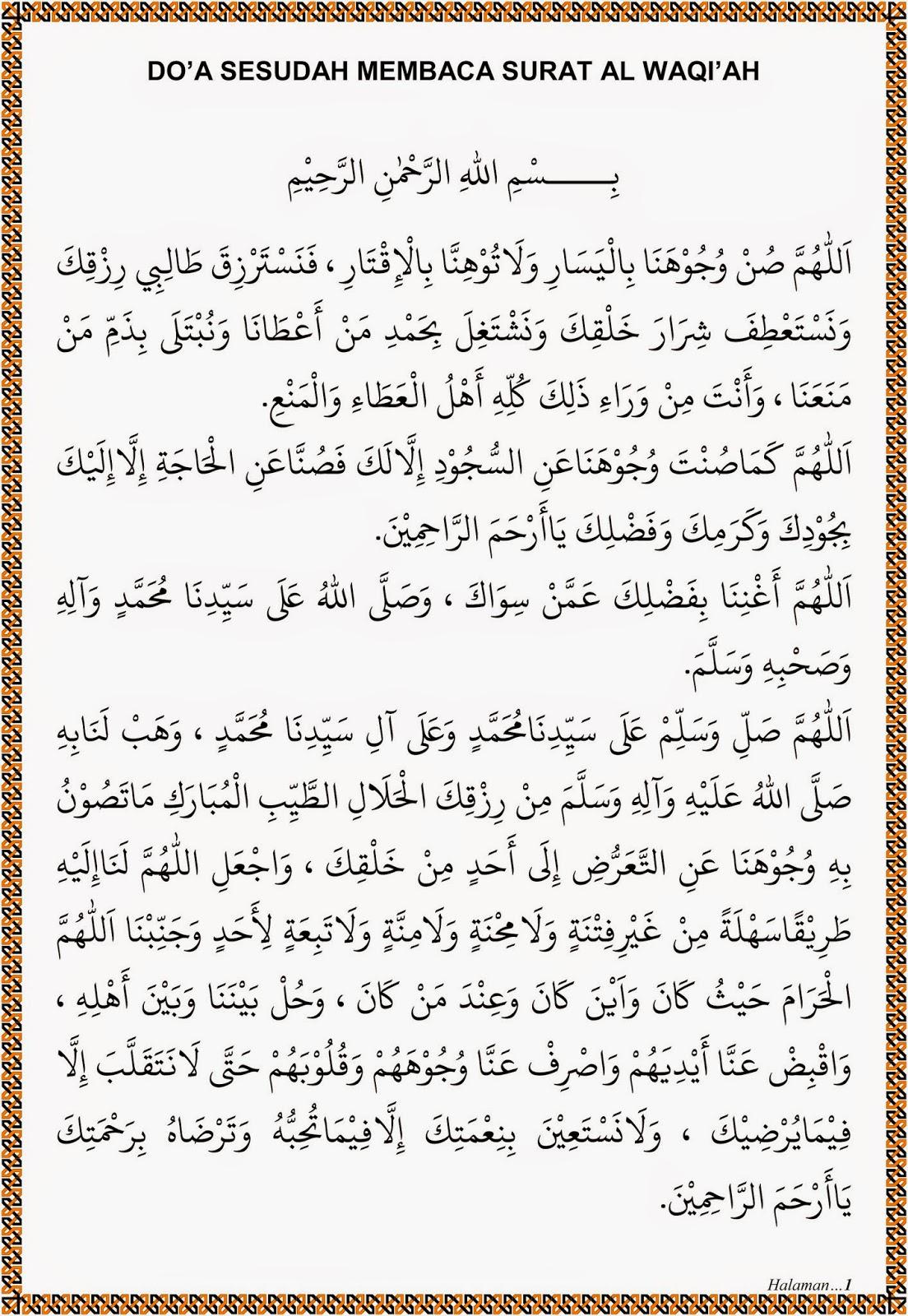 Doa Sesudah Membaca Surat Al Waqiah Majelis Talim