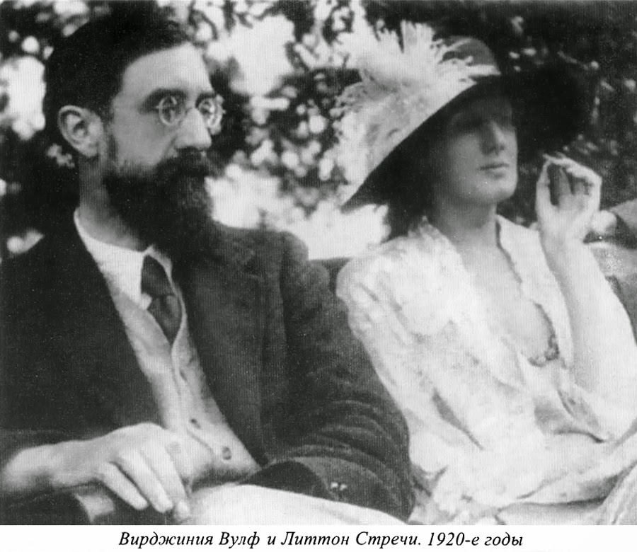 virginia woolf essay mr bennett mrs brown 2 quotes from mr bennett and mrs brown: 'in your modesty you seem to consider that writers are of different blood and bone from yourselves that they k.