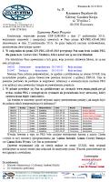 http://www.igeomap.pl/dokumenty/GSP_2278_2015_GUGIK.pdf