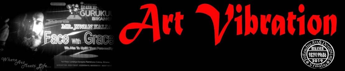 ART VIBRATION