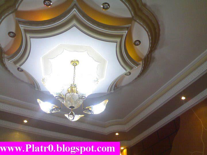 Faux Plafond Tunisie 2015 : Faux plafond maroc moderne décoration platre