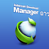 Internet Download Manager 6.19 Build 1 Final [Full+Patch] ถาวรไม่หมดอายุ