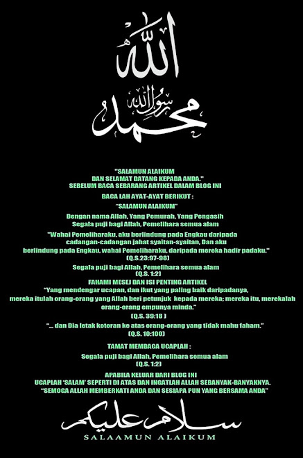 IN THE NAME OF ALLAH, MOST GRACIOUS, MOST MERCIFUL