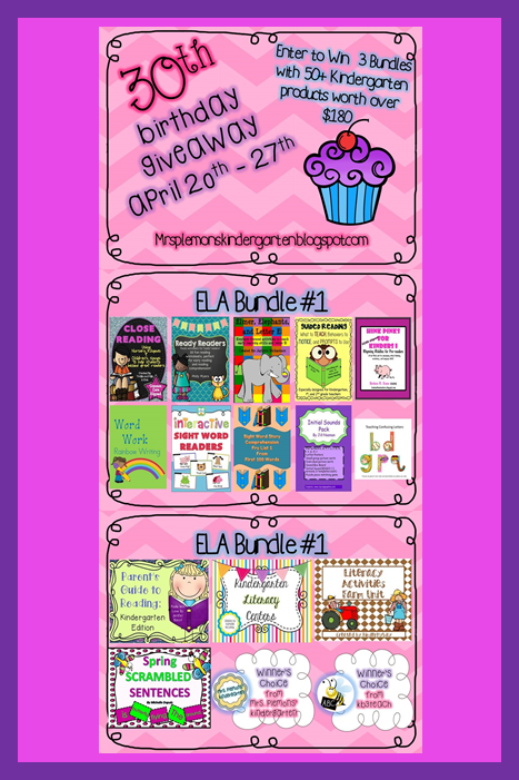 http://mrsplemonskindergarten.blogspot.com/2014/04/huge-30th-birthday-giveaway.html